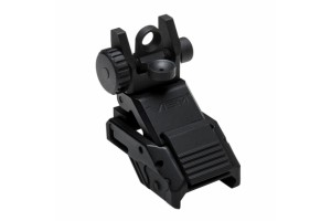 Folding (flip up) rear sight