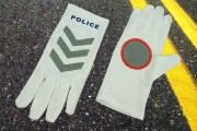 POLICE traffic control gloves